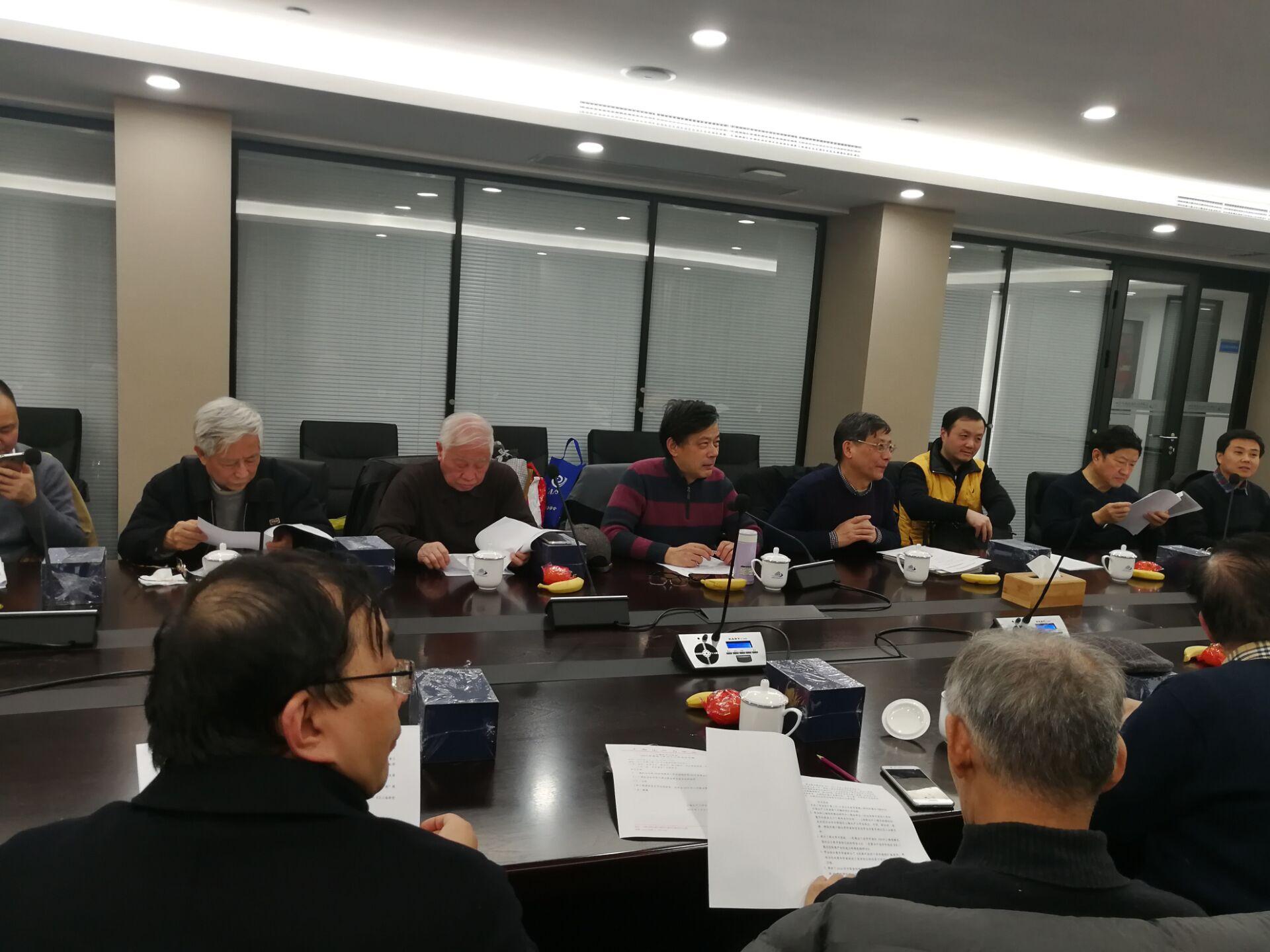 上海生产力学会2019年会长(扩大)工作会议