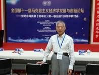 上海社科院研究员,上海生产力学会顾问